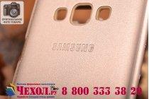 Фирменный оригинальный чехол с логотипом для Samsung Galaxy A7/A7 Duos SM-A700F/A700H/A700FD S-View Cover золотистый