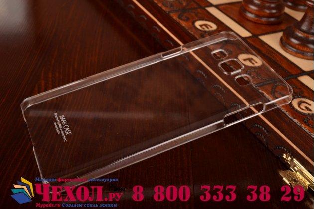 Фирменная ультра-тонкая пластиковая задняя панель-чехол-накладка для Samsung Galaxy A7/A7 Duos SM-A700F/A700H/A700FD прозрачная