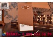 Фирменная необычная уникальная полимерная мягкая задняя панель-чехол-накладка для Samsung Galaxy A7