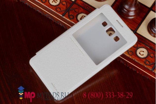 Фирменный чехол-книжка для Samsung Galaxy A7 с функцией умного окна(входящие вызовы, фонарик, плеер, включение камеры) белый