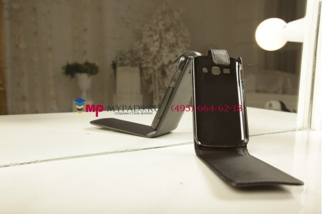 Чехол-книжка для Samsung Galaxy Ace 3 S7270/S7272/S7275 черный кожаный