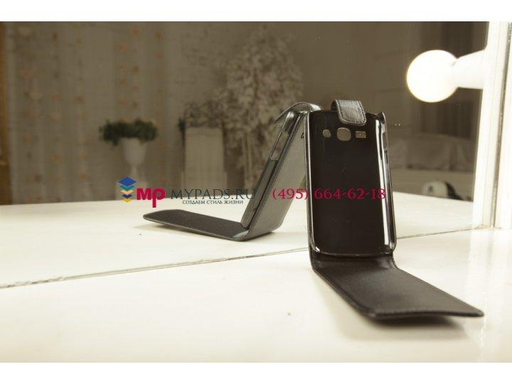 Чехол-книжка для Samsung Galaxy Ace 3 S7270/S7272/S7275 черный кожаный..