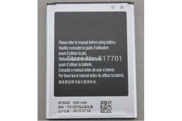 Фирменная аккумуляторная батарея B100AE/EB-BG313BBE 1500mah на телефон Samsung Galaxy Ace 4 Lite SM-G313H + гарантия