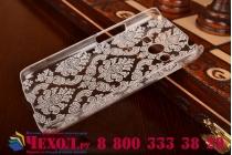 Фирменная роскошная задняя панель-чехол-накладка с расписным узором для Samsung GALAXY Ace 4 Duos SM-G313HU/DS прозрачная белая