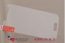 Фирменное защитное закалённое противоударное стекло премиум-класса из качественного японского материала с олеофобным покрытием для Samsung GALAXY Ace 4 Duos SM-G313HU/DS