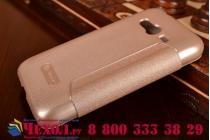 Фирменный оригинальный чехол-книжка для Samsung GALAXY Ace 4 Duos SM-G313HU/DS шампань золотой кожаный с окошком для входящих вызовов