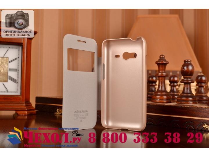 Фирменный оригинальный чехол-книжка для Samsung GALAXY Ace 4 Duos SM-G313HU/DS шампань золотой кожаный с окошк..