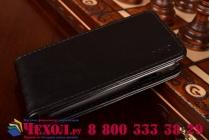 """Фирменный оригинальный вертикальный откидной чехол-флип для Samsung GALAXY Ace 4 Duos SM-G313HU/DS черный кожаный """"Prestige"""" Италия"""