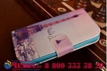 """Фирменный уникальный необычный чехол-подставка с визитницей кармашком для Samsung GALAXY Ace 4 Duos SM-G313HU/DS  """"тематика Франция"""""""