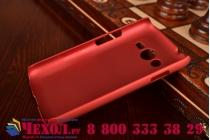 Фирменная задняя панель-крышка-накладка из тончайшего и прочного пластика для Samsung GALAXY Ace 4 Duos SM-G313HU/DS красная