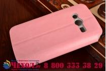 Фирменный чехол-книжка из качественной водоотталкивающей импортной кожи на жёсткой металлической основе для Samsung GALAXY Ace 4 Duos SM-G313HU/DS розовый