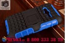 Противоударный усиленный ударопрочный фирменный чехол-бампер-пенал для Samsung GALAXY Ace 4 Duos SM-G313HU/DS синий