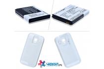Усиленная батарея-аккумулятор большой повышенной ёмкости 3100mAh для телефона Samsung Galaxy Ace 2 GT-I8160  + задняя крышка в комплекте белая + гарантия
