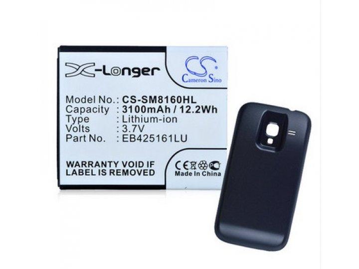 Усиленная батарея-аккумулятор большой повышенной ёмкости 3100mAh для телефона Samsung Galaxy Ace 2 GT-I8160  +..