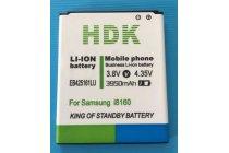 Усиленная батарея-аккумулятор EB425161LU большой  повышенной ёмкости 4800mAh для телефона Samsung Galaxy Ace 2 II GT-I8160 + гарантия