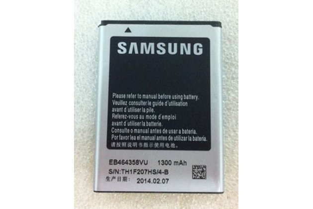 Фирменная аккумуляторная батарея 1300mah EB464358VU на телефон Samsung Galaxy Ace Plus GT-S7500 + гарантия