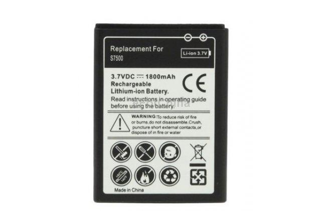Усиленная батарея-аккумулятор большой повышенной ёмкости 1800mah для телефона Samsung Galaxy Ace Plus GT-S7500 + гарантия
