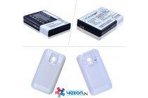 Усиленная батарея-аккумулятор большой повышенной ёмкости 2400mAh для телефона Samsung Galaxy Ace Plus GT-S7500 + задняя крышка в комплекте белая + гарантия