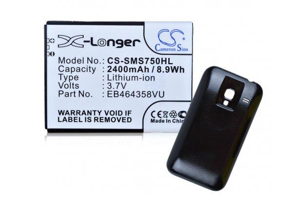 Усиленная батарея-аккумулятор большой повышенной ёмкости 2400mAh для телефона Samsung Galaxy Ace Plus GT-S7500 + задняя крышка в комплекте черная + гарантия