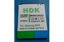 Усиленная батарея-аккумулятор большой ёмкости 3000mah для телефона Samsung Galaxy Core GT-I8260 / i8262 + гарантия