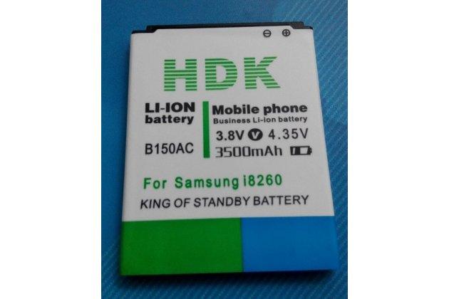 Усиленная батарея-аккумулятор B150AE большой повышенной ёмкости 3000mah для телефона Samsung Galaxy Core GT-I8260 / i8262 + гарантия