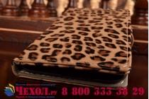 Чехол-защитный кожух для Samsung Galaxy E7 леопардовый коричневый