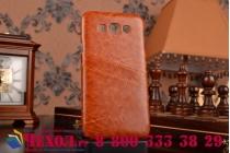 Фирменная роскошная элитная премиальная задняя панель-крышка для Samsung Galaxy E7 из качественной кожи буйвола с визитницей коричневый