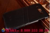 Фирменная роскошная элитная премиальная задняя панель-крышка для Samsung Galaxy E7 из качественной кожи буйвола с визитницей черный