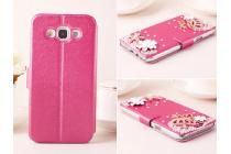 Фирменный роскошный чехол-книжка безумно красивый декорированный бусинками и кристаликами на Samsung Galaxy E7