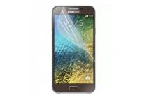 Фирменная оригинальная защитная пленка для телефона Samsung Galaxy E7 глянцевая