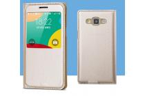 Фирменный чехол-книжка для Samsung Galaxy E7 с функцией умного окна(входящие вызовы, фонарик, плеер, включение камеры) золотой