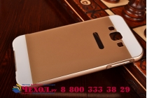 Фирменная металлическая задняя панель-крышка-накладка из тончайшего облегченного авиационного алюминия для Samsung Galaxy E7 золотая
