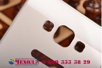Фирменная металлическая задняя панель-крышка-накладка из тончайшего облегченного авиационного алюминия для Samsung Galaxy E7 серебристая