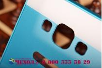 Фирменная металлическая задняя панель-крышка-накладка из тончайшего облегченного авиационного алюминия для Samsung Galaxy E7 голубая