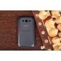 Чехол Flip-cover для Samsung Galaxy Grand Duos i9080/i9082 синий