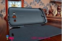 Чехол-бампер со встроенной усиленной мощной батарей-аккумулятором большой повышенной расширенной ёмкости 4200mAh для Samsung Galaxy Grand GT-i9080/i9082 черный + гарантия