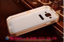Фирменная металлическая задняя панель-крышка-накладка из тончайшего облегченного авиационного алюминия для Samsung Galaxy Grand GT-i9082 золотая