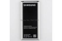 Фирменная аккумуляторная батарея 2800mah EB-BG750BBC на телефон  Samsung Galaxy Mega 2 / Mega 2 Duos SM-G750F/ G7508Q + гарантия