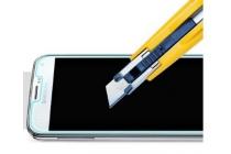 Фирменное защитное закалённое противоударное стекло премиум-класса из качественного японского материала с олеофобным покрытием для Samsung Galaxy Mega 2 Duos SM-G7508Q