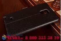 Фирменный чехол-книжка для Samsung Galaxy Mega 5.8 GT-i9150 черный с окошком для входящих вызовов и свайпом водоотталкивающий