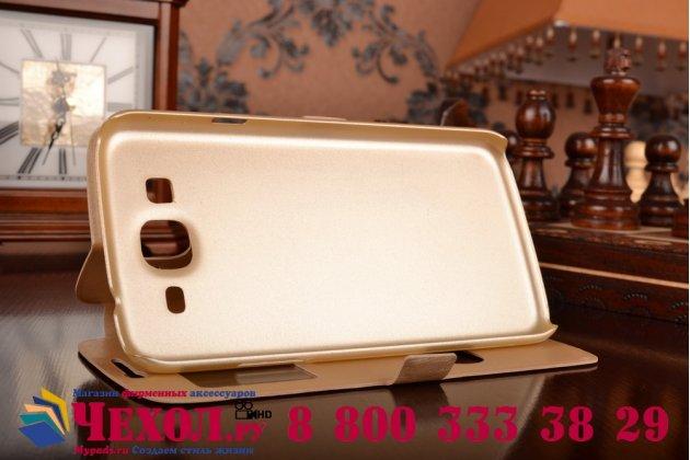 Фирменный чехол-книжка для Samsung Galaxy Mega 5.8 GT-i9150 золотой с окошком для входящих вызовов и свайпом водоотталкивающий