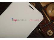 Чехол-книжка из качественной импортной кожи для Samsung Galaxy Mega 5.8 GT-i9150 белый кожаный..