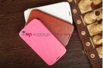 Чехол-книжка из качественной импортной кожи для Samsung Galaxy Mega 5.8 GT-i9150 белый кожаный