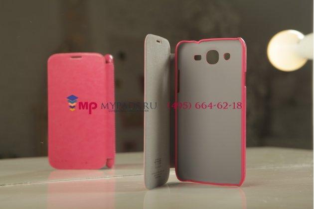 Чехол-книжка из качественной импортной кожи для Samsung Galaxy Mega 5.8 GT-i9150 розовый