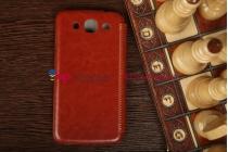 Чехол-обложка из качественной импортной кожи для Samsung Galaxy Mega 5.8 GT-i9150 коричневый