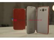 Чехол-обложка из качественной импортной кожи для Samsung Galaxy Mega 5.8 GT-i9150 коричневый..