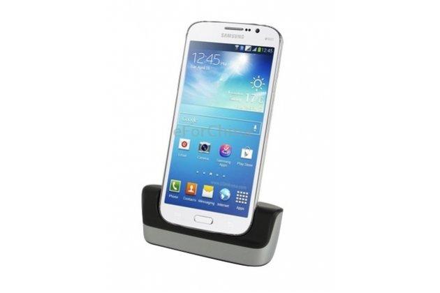 Фирменное оригинальное USB-зарядное устройство/док-станция для телефона Samsung Galaxy Mega 5.8 GT-i9150/i9152