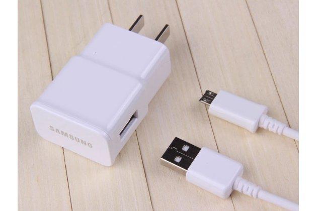 Фирменное оригинальное зарядное устройство от сети для телефона Samsung Galaxy Mega 5.8 GT-i9150/i9152 + гарантия