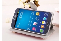 Фирменный чехол-книжка с застежкой украшенная стразами кристалликами и декорированная элементами для Samsung Galaxy Mega 5.8 GT-i9150/i9152 малиновая