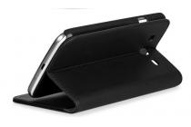 Фирменный чехол-книжка из качественной импортной кожи с мульти-подставкой застёжкой и визитницей для Самсунг Галакси Гелакси Мега 5.8 GT-i9150/i9152 черный
